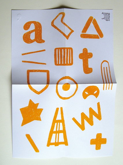 Recto de la couverture-affiche du catalogue imprimée en sérigraphie dans les ateliers de l'ésam (photo © Sarah Fouquet)