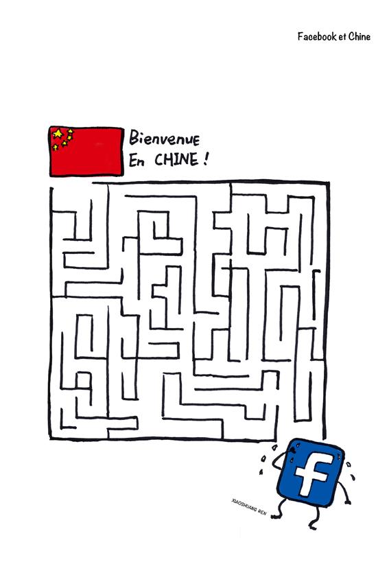 dessin de Xiaoshuang Ren