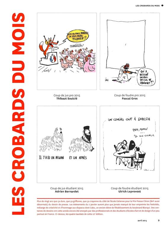 Parution dans le journal indépendant du 13e arrondissement, le 13e du mois > le13dumois.fr